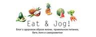 eat and jog