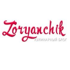 zoryanchik